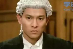 """法官、律师因为""""梅毒""""才要戴假发?"""