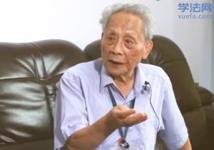 视频采访94岁仍在出庭的律师