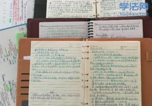 在职三战法考,我的经历及几点忠告