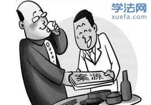 新手律师可以找到很多案源和实践机会的方法,学会立马能用!