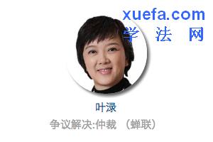中国最顶级的23位女律师(2017年版)