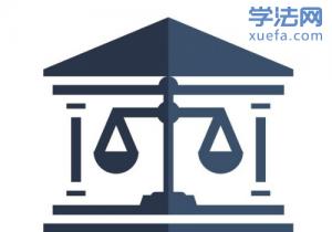 2020法考主观真题《公诉人举证质证的方式》