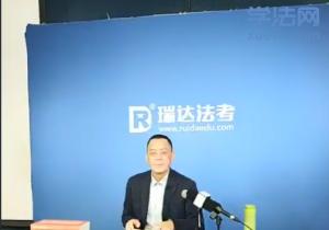 【全网独家首发】2019年瑞达钟秀勇民法北京面授精讲课程
