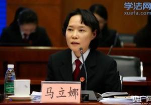 北京市检察院政治部主任马立娜在其住所坠楼身亡