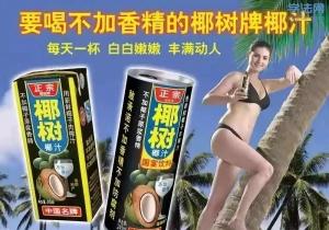 """""""从小喝到大"""",这样的广告构成消费欺诈吗?"""
