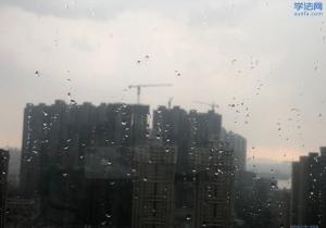 来到南京的第222天:实习开始的11连勉励