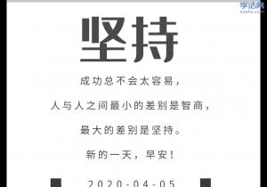 实习律师日志5