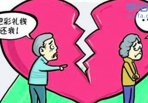这个传说中的婚姻法司法解释二第十条
