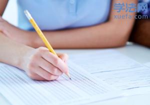学法网法考模拟考场2020年3月-9月测试计划表