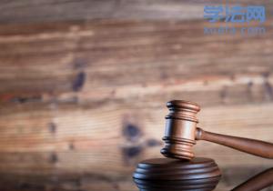 2020年法考《行政行诉C卷》测试