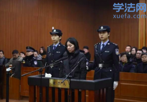 杭州纵火案保姆,一审被判死刑