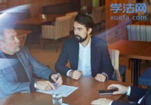 实习律师日志:和解谈判中的技巧与经验