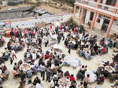 西安农村50人以上聚餐需登记