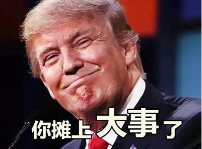 川普总统在中国败诉经历!