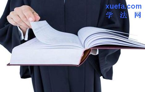 21条民事诉讼程序意见汇总(2017版)