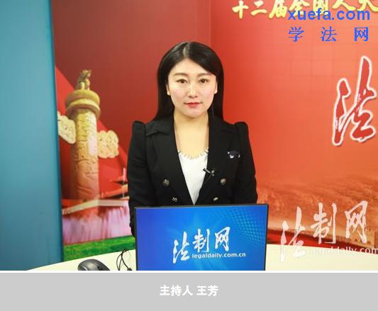 司法部副部长谈律师及司法考试等改革