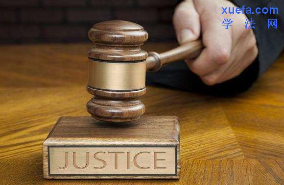 法院开出第1张法官保护令,罚款5000