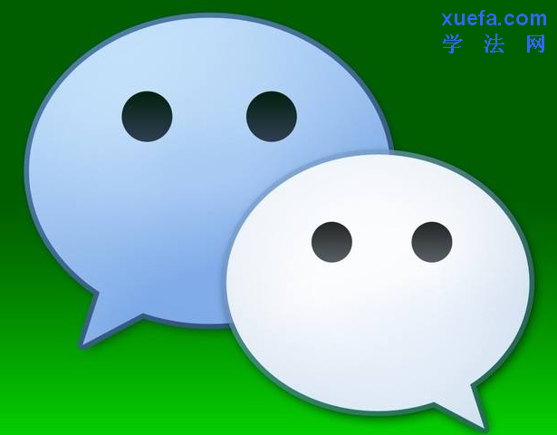 微信聊天如何才能作为证据?