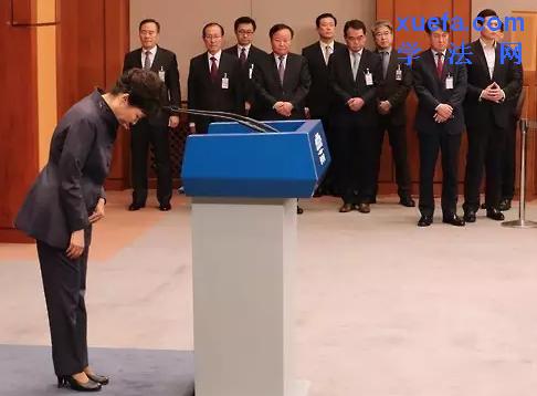 朴槿惠总统弹劾案始末及相关法律解读