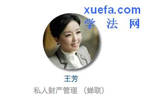 2017年中国最顶级的23位女律师