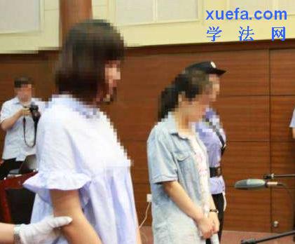 司考女生找别人替考被判刑