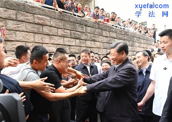 习大大来中国政法大学干嘛呢?