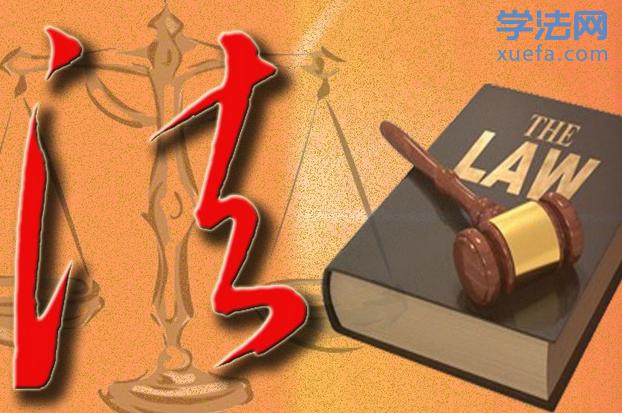 6月1日起实施的法规及相关政策