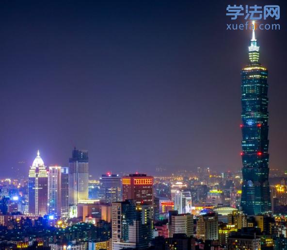 2017年台湾地区司法考试报名公告