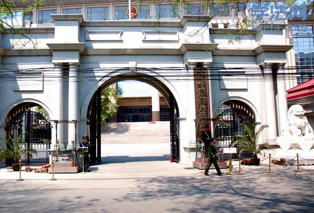 最高人民法院公布最新50名实习名单