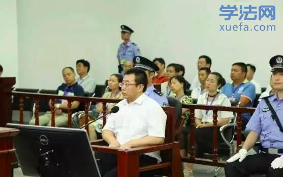 颠覆国家政权案开庭:涉案律师当庭认罪