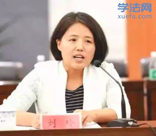 刘玲律师.png