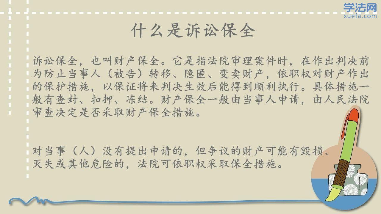 1508122695(1)_副本.jpg
