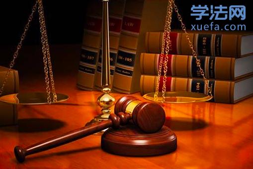 司法考试.png