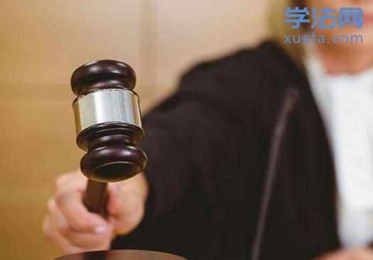 为啥法官不愿自己的孩子考法院?