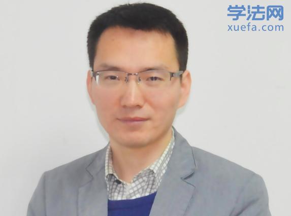 柏浪涛:刑法如何复习?