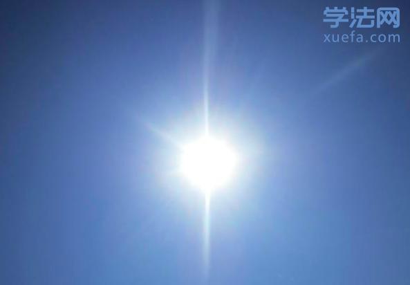 正午太阳.png