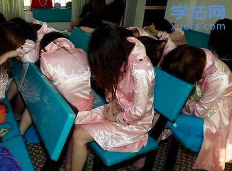 在卖淫场所做保洁,会被判刑吗?