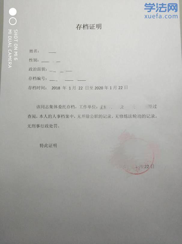 不是北京籍,缺想在北京当律师的必看