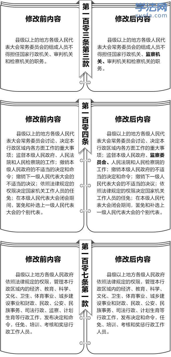 宪法9.jpg