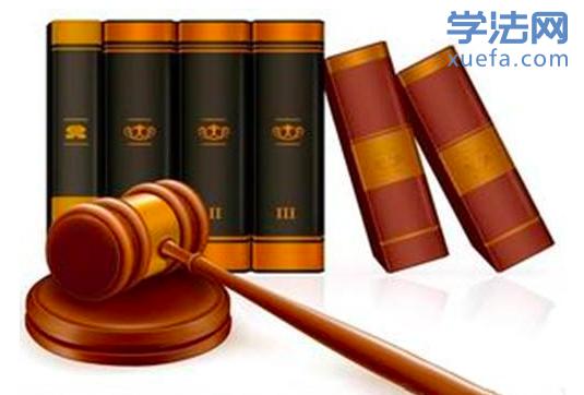 刑事訴訟法(修正草案)征求意見稿發布