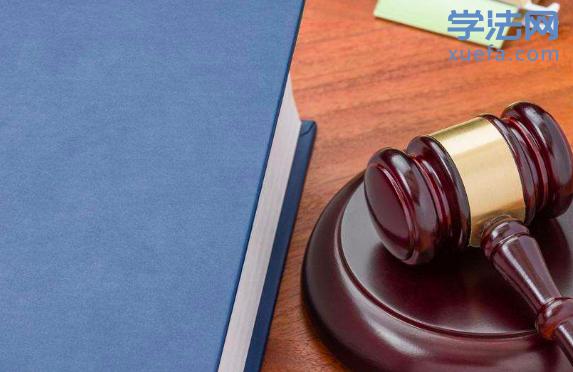 刑訴法修改的必要性及修正草案的一些說明