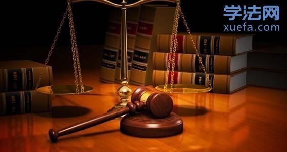 法考客观题机考模拟系统及操作指南(司法部)