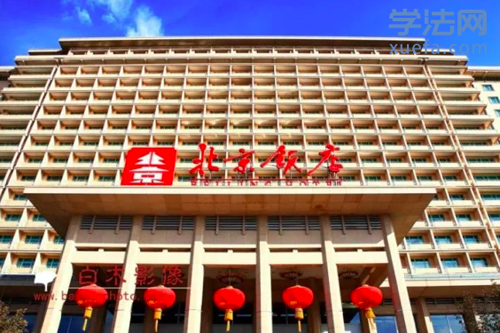 北京饭店.png
