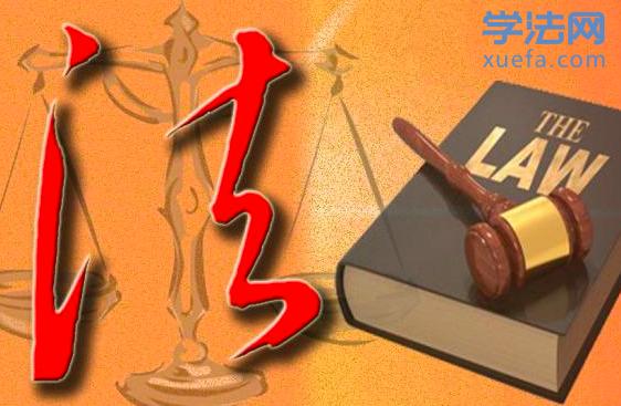 重磅!刑诉法26条修改已通过,今日起实施