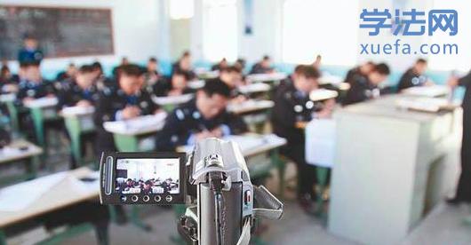 《公安执法考试》试题及答案解析