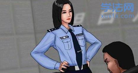 工作12年在职女警的后法考生活