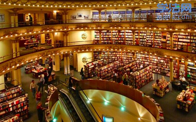 书店.png