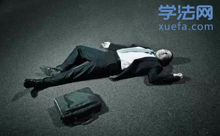 CEO在家中猝死,算工伤吗?