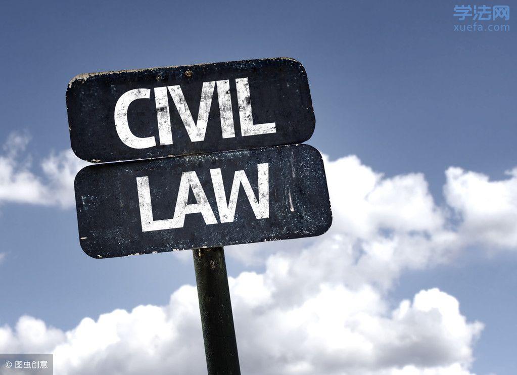 详解民法的调整对象
