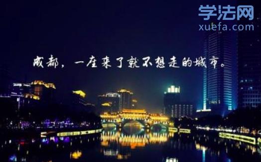 毕业于中国政法大学,我却在2线城市当律师